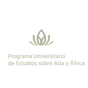 Logo de Programa Universitario de Estudios de Asia y África